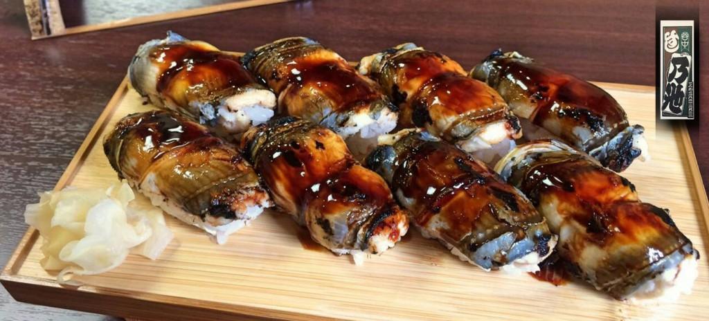 乃池穴子寿司